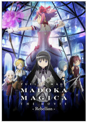 Puella Magi Madoka Magica the Movie Rebellion