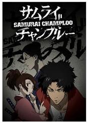 Samurai Champloo_1