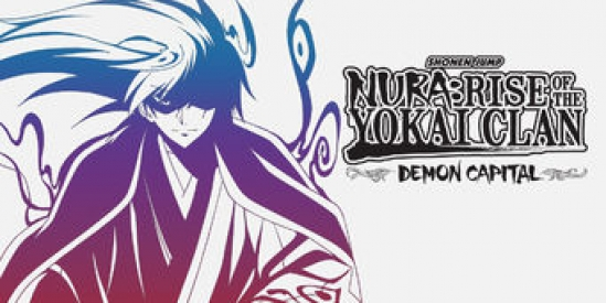 Nura: Rise of the Yokai Clan: Demon Capital (2011)