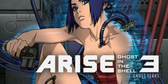 Ghost in the Shell: Arise – Border 3: Ghost Tears (2014)