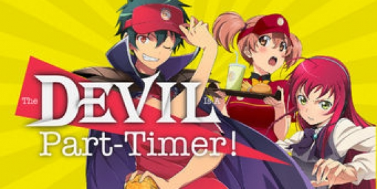 The Devil Is a Part-Timer! (2013)